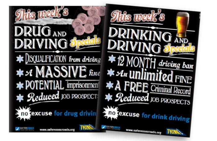 no-excuse-drink-drug